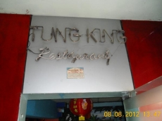 TUNG KING Chinese Restaurant