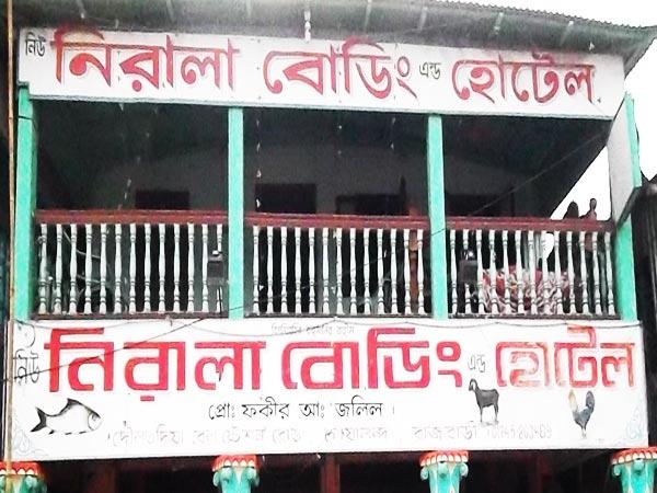 BDFoodNavi - Best Restaurant Listing Portal in Bangladesh